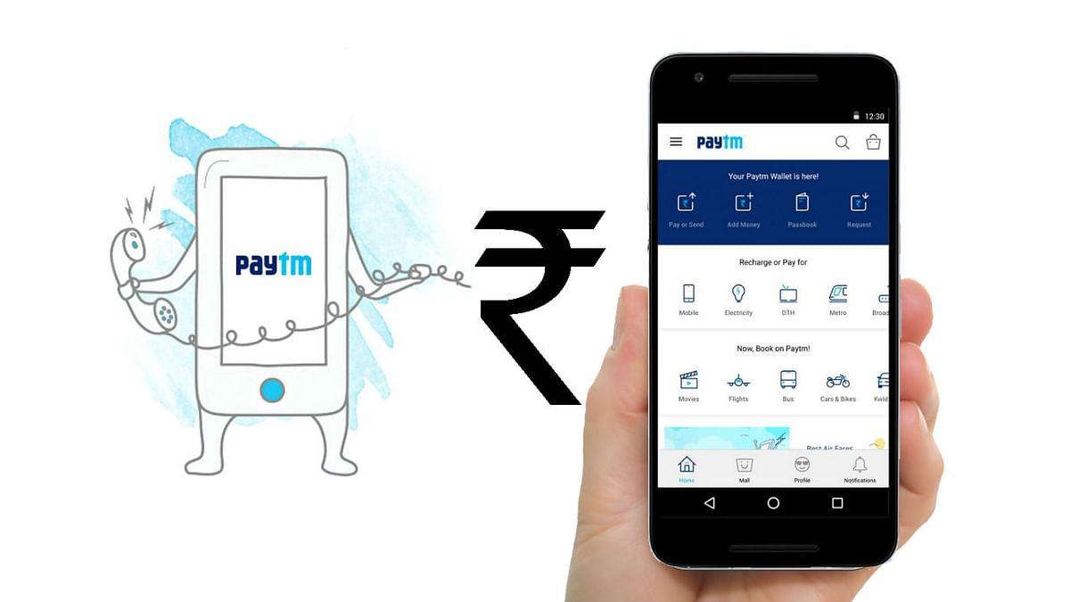 Paytm IPO: आ रहा भारत का सबसे बड़ा इश्यू, पहले से जान लीजिए काम की सारी बातें