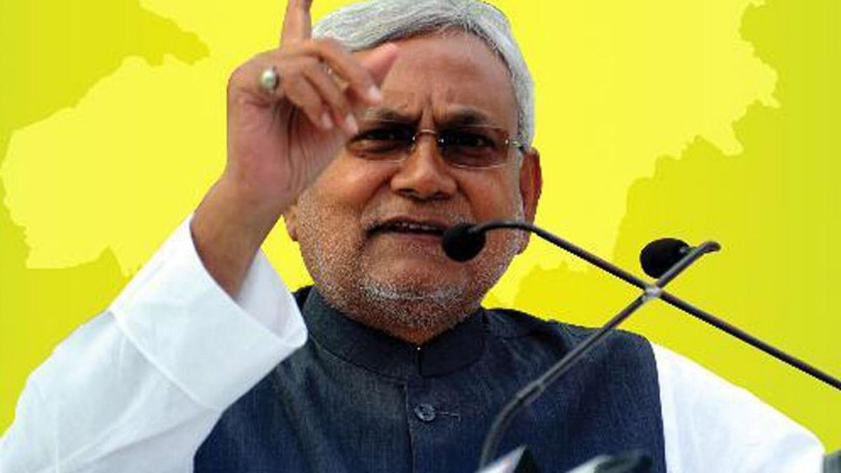 मुख्यमंत्री नीतीश कुमार.