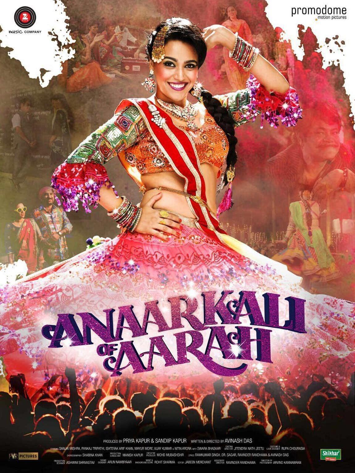 फिल्म अनारकली आॅफ आरा का पोस्टर.