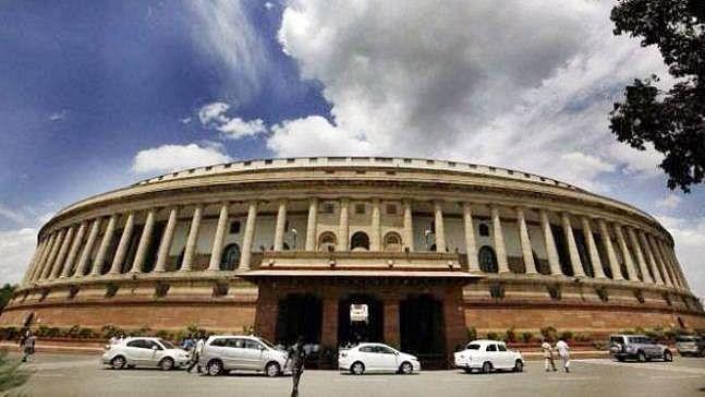 संसद के बजट सत्र का दूसरा चरण