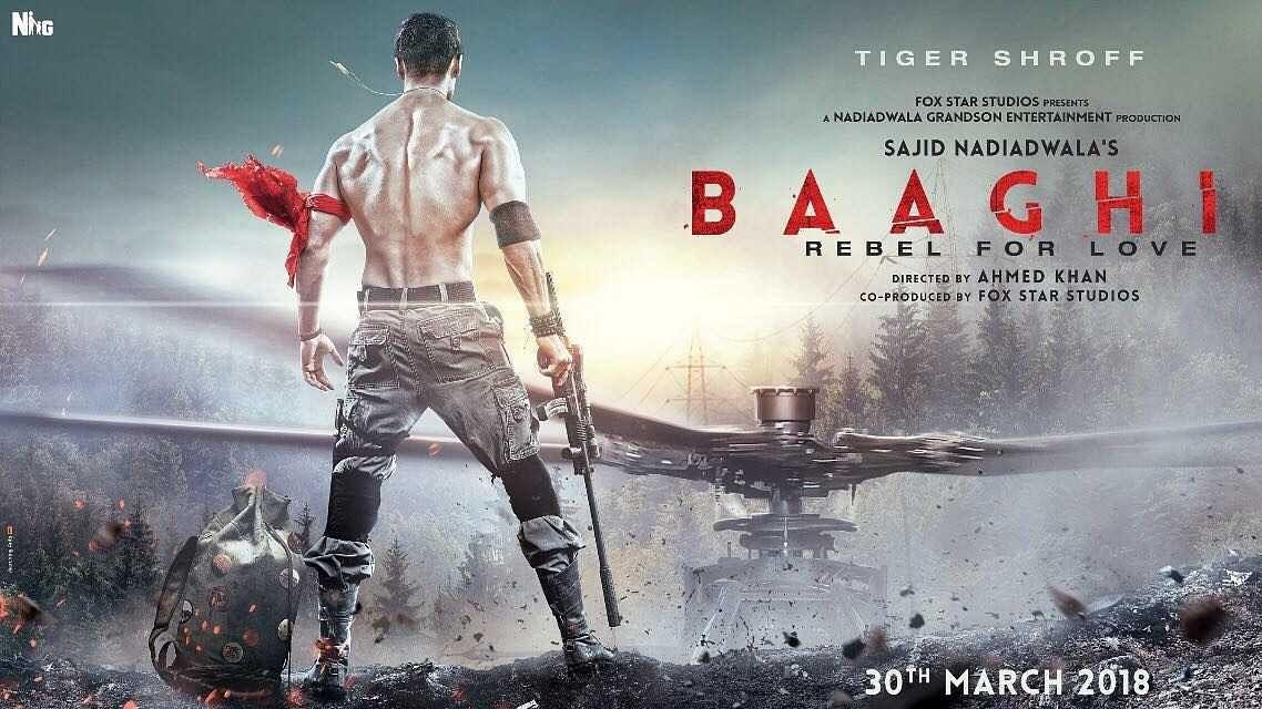फिल्म बागी 2 का पोस्टर