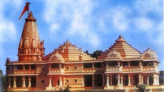 राम मंदिर का मामला इस वक्त सुप्रीम कोर्ट में