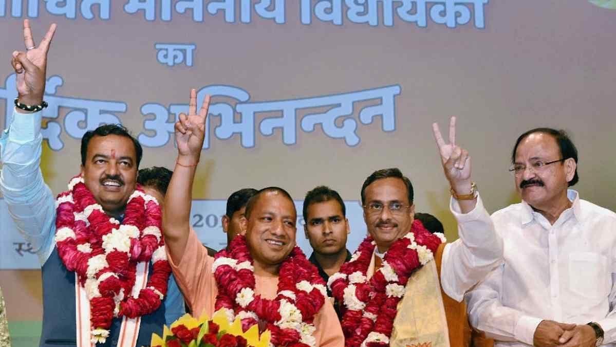 यूपी BJP में चुनावी मंथन, डिप्टी CM का दावा- 300 सीटों पर होगी जीत