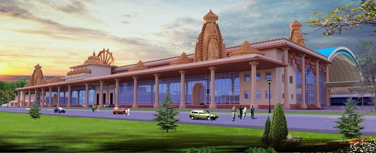 रेलवे स्टेशन का डिजाइन बिल्कुल राम मंदिर जैसा होगा.