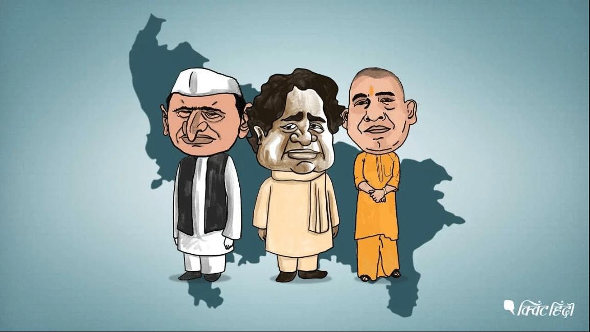हर बार सत्ता में बदलाव के बाद एक खास सरनेम वाले अफसरों को पूरे राज्य के हर महत्वपूर्ण पदों पर बैठा दिया जाता है