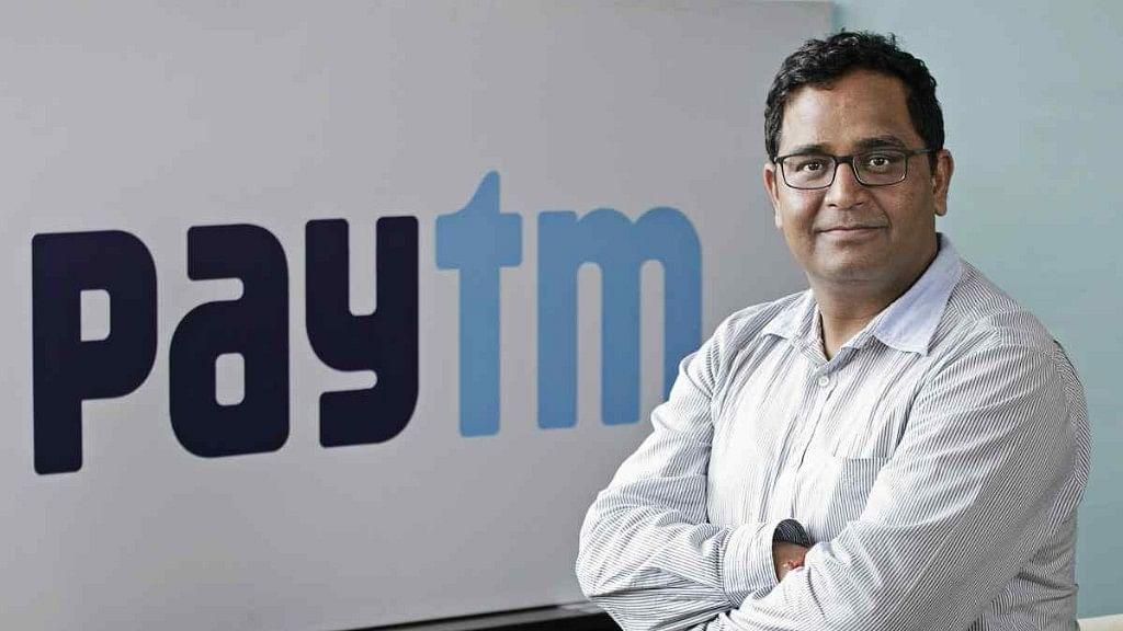 PayTM ला सकता है भारत का सबसे बड़ा IPO, इशू के बारे में बड़ी बातें