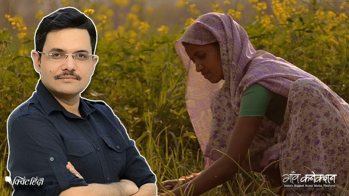 भारत में एक पुरुष सालभर में 1860 घंटे खेती का काम करता है, और महिला... साल में 3300 घंटे…