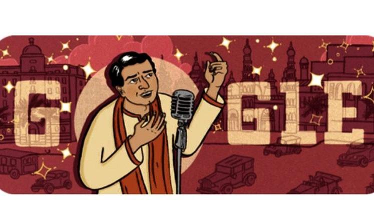आज भारतीय सिनेमा जगत के पहले 'सूपर स्टार' कहे जाने वाले के एल सहगल का जन्मदिन है.