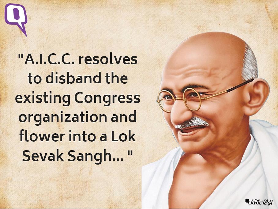क्या गांधीजी वाकई कांग्रेस को खत्म करना चाहते थे?