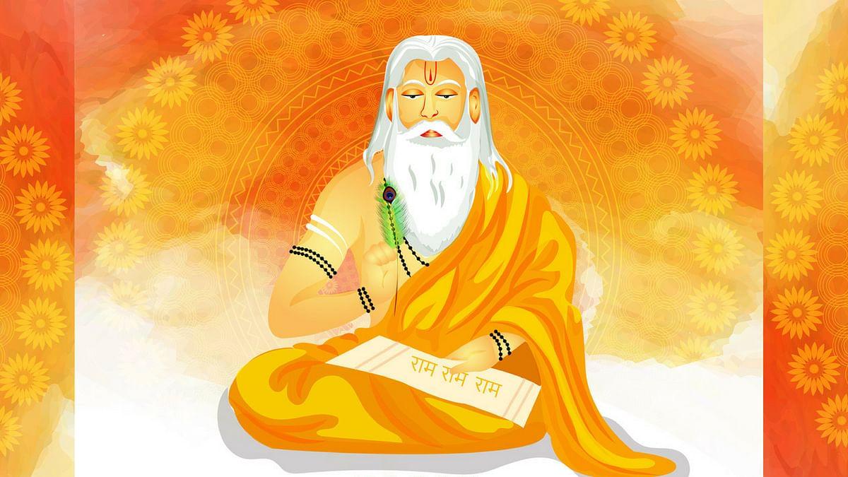 """<div class=""""paragraphs""""><p>Guru Purnima 2021 Date and Time.</p></div>"""
