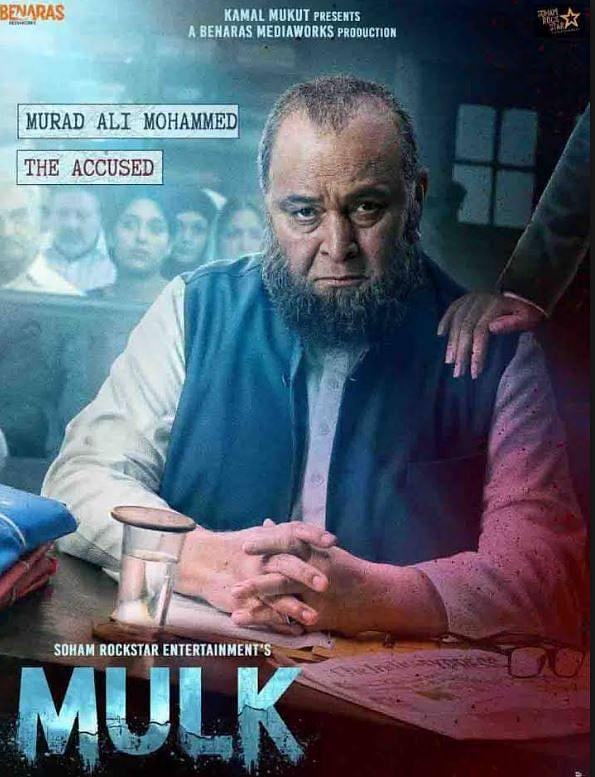 अनुभव सिन्हा ऐसे फिल्मकार रहे हैं, जिन्होंने आज तक एक भी राजनीतिक फिल्म नहीं बनायी थी