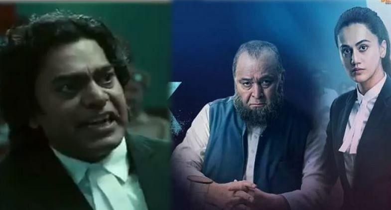 एमएस सथ्यू की 'गरम हवा' के बाद 'मुल्क' ही वह फिल्म है, जो हिंदू-मुसलिम के सामाजिक ताने-बाने को कायदे से समझती हुई दिखती है