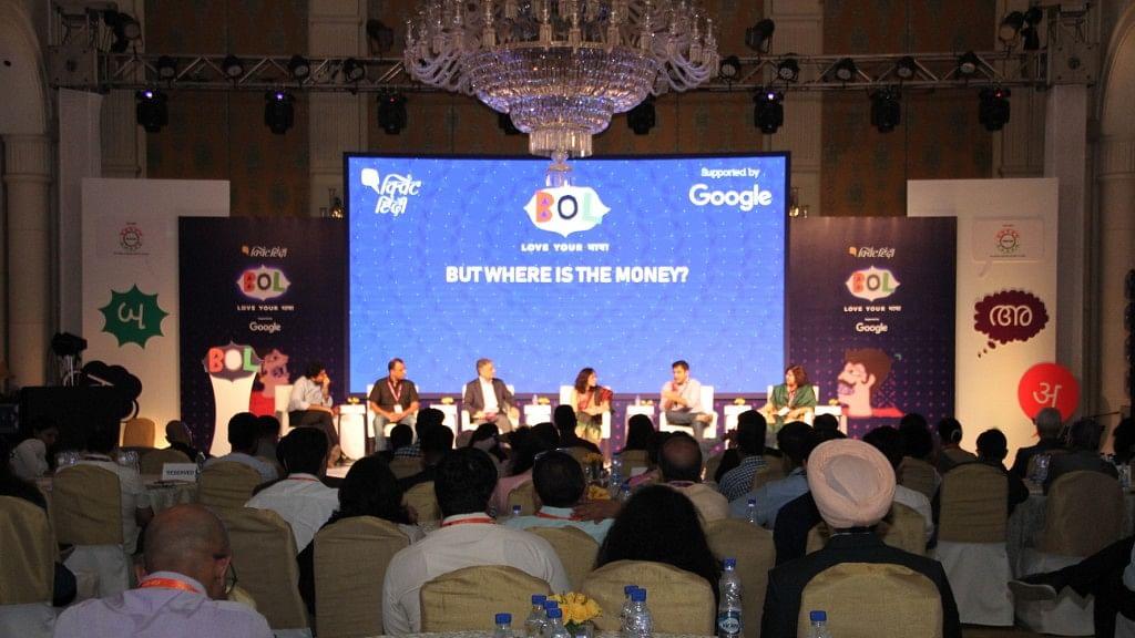 BOL | ऑनलाइन दुनिया में भारतीय भाषाओं के लिए कहां है पैसा?