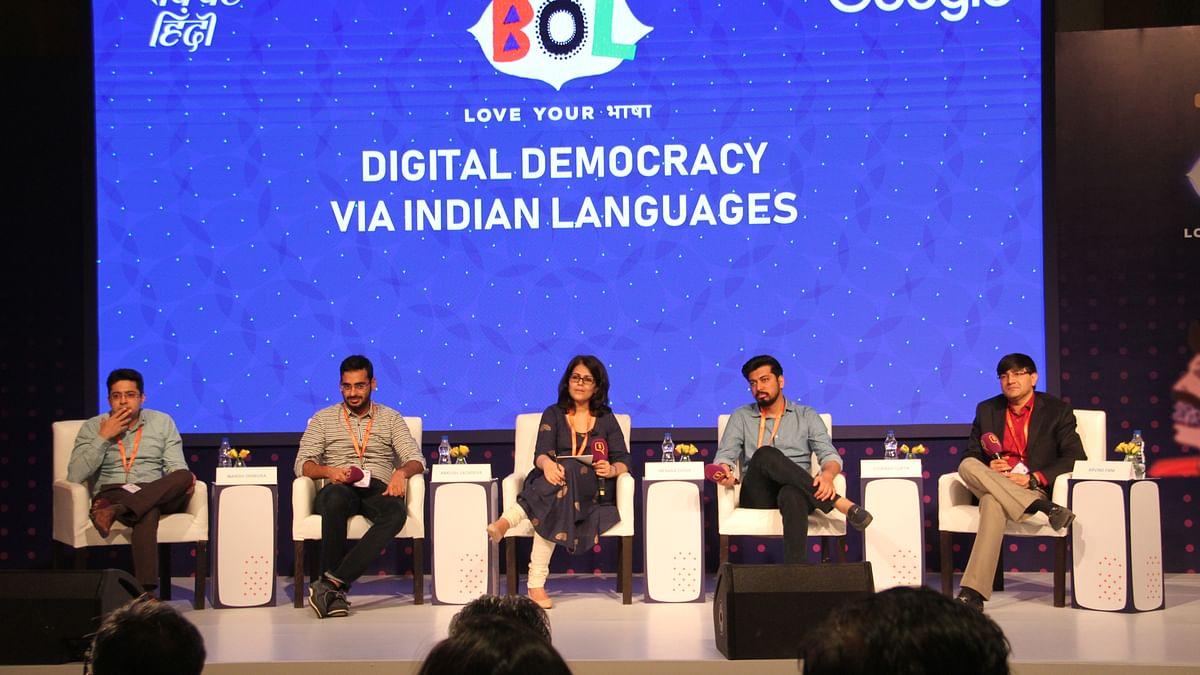 BOL: भारतीय भाषाओं के रास्ते डिजिटल डेमोक्रेसी  और सरकार का रोल