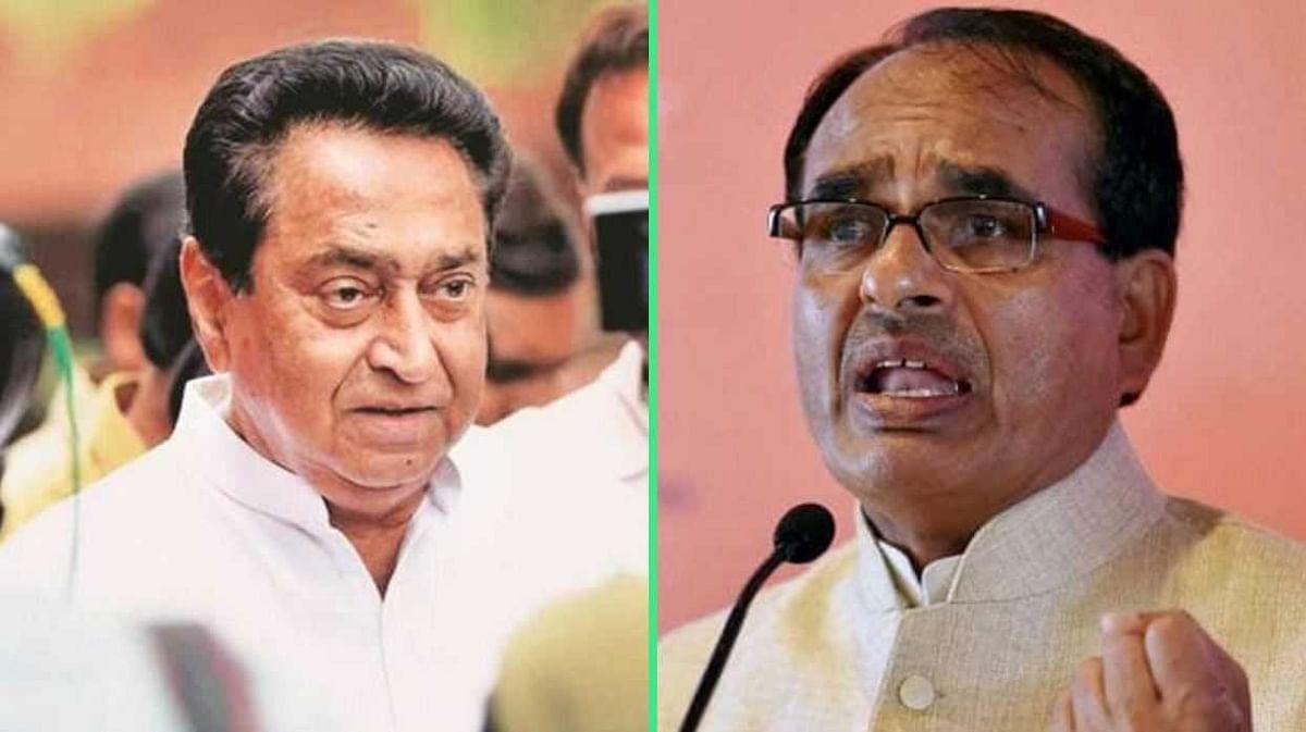 उपचुनाव:शिवराज Vs कमलनाथ की रणनीति कांग्रेस के लिए कितनी कारगर?