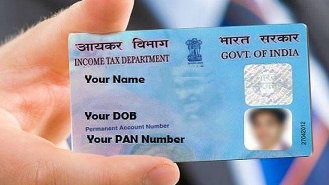 पैन कार्ड के लिए ऑनलाइन/ऑफलाइन आवेदन ऐसे करें, जानें पूरा ब्याौरा