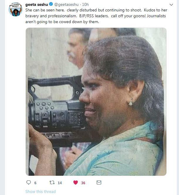इस महिला की तस्वीर तेजी से वायरल हो रही है