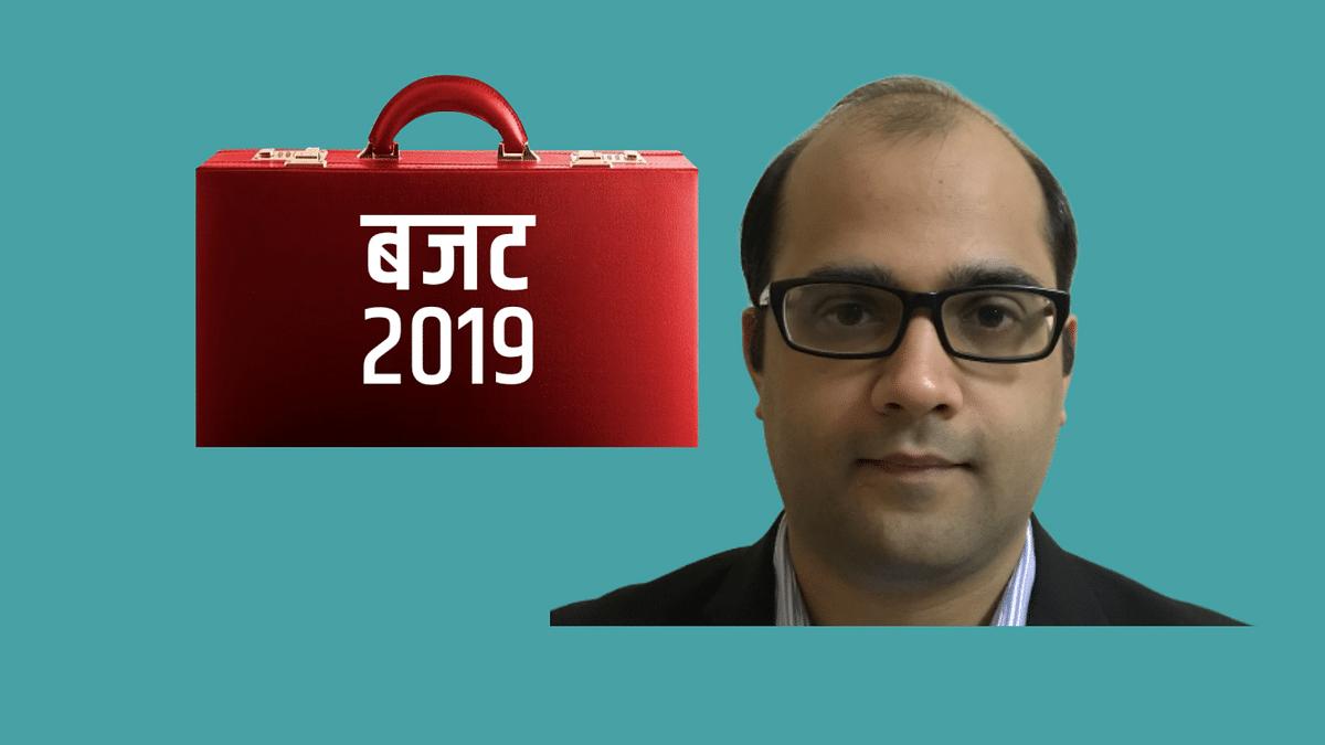बजट 2019: मोदी सरकार के छठे बजट में हो सकते हैं ये 7 वचन