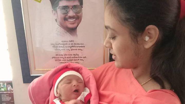 30 जनवरी को अमृता ने बच्चे को जन्म दिया.