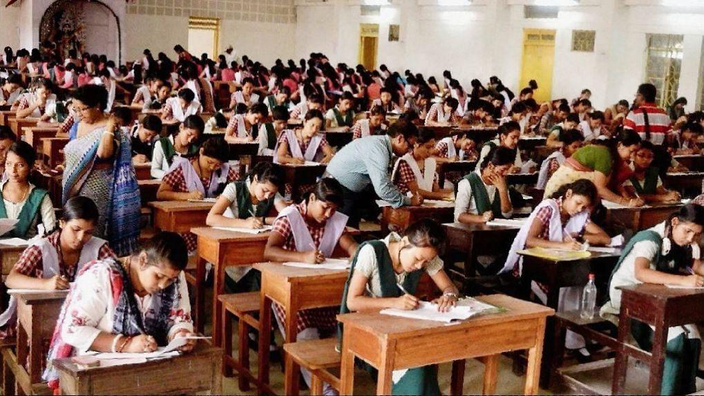 Bihar Board 12th Compartment Exam: रजिस्ट्रेशन आज से शुरू, 29 अप्रैल से परीक्षा
