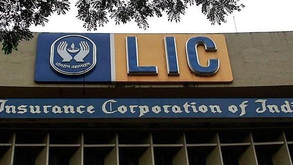 शेयर बाजार में 3 महीने के अंदर LIC के 57 हजार करोड़ स्वाहा