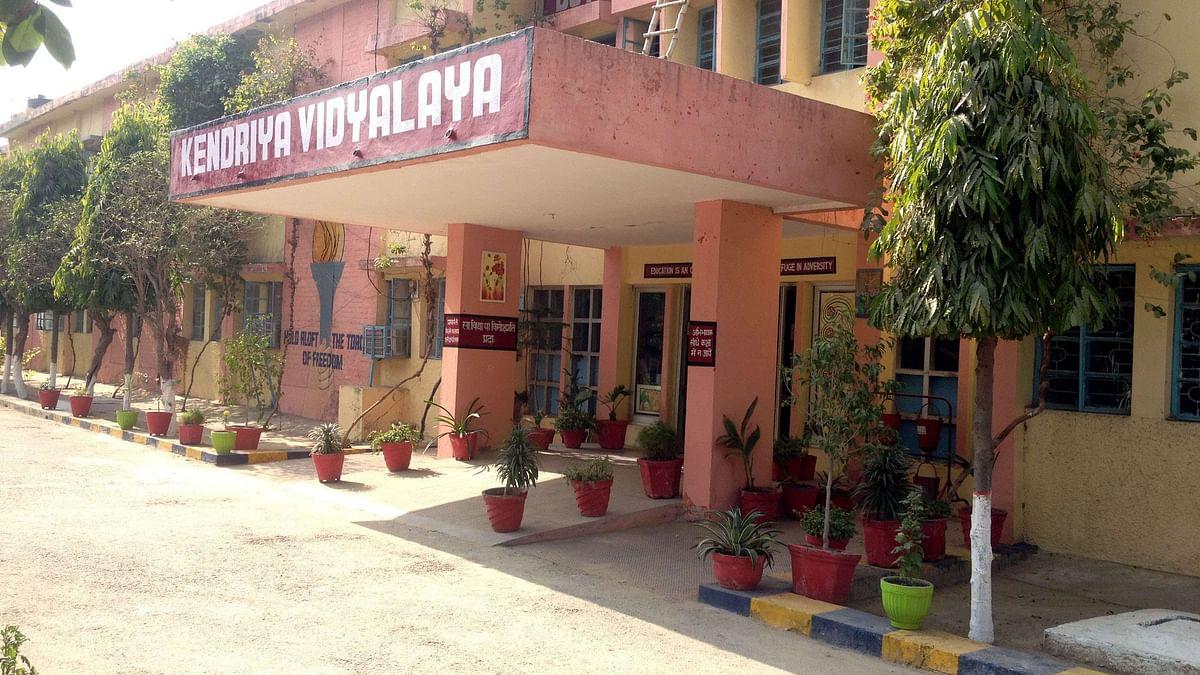 Kendriya Vidyalaya Class 1 Admission: KVS ने स्थगित की पहली कक्षा में दाखिले की प्रक्रिया
