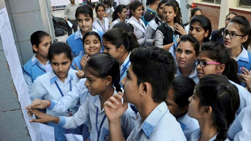 Bihar 12th Result 2019: दोबारा  कॉपी चेक कराने की ये है प्रक्रिया