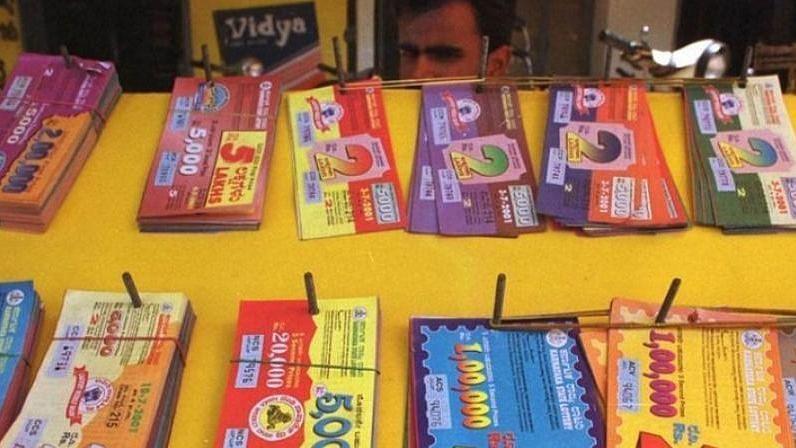 Nagaland Lottery Dear Falcon: ऑफिशियल वेबसाइट पर ऐसे चेक करें.