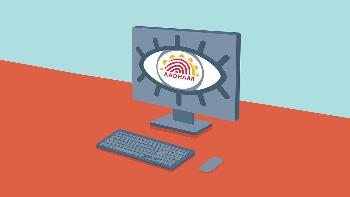 UIDAI चेहरे से करेगा आधार कार्ड का सत्यापन, ऐसे करें डाउनलोड