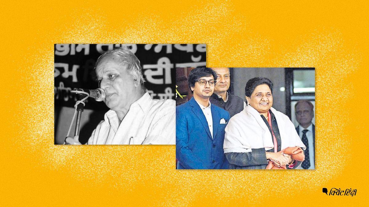 आंदोलन से पार्टी और पार्टी से प्राइवेट प्रॉपर्टी बन गई BSP?