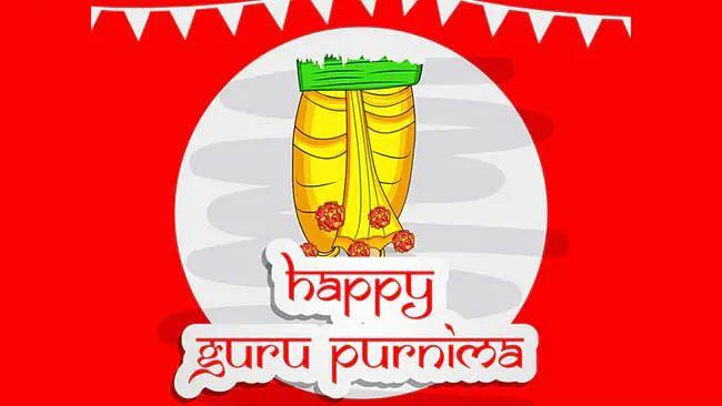 Guru Purnima पर दें ये बधाई