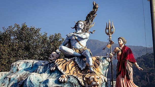 Sawan Shivratri 2021 Date: अगस्त माह की मासिक शिवरात्रि कल, व्रत विधि