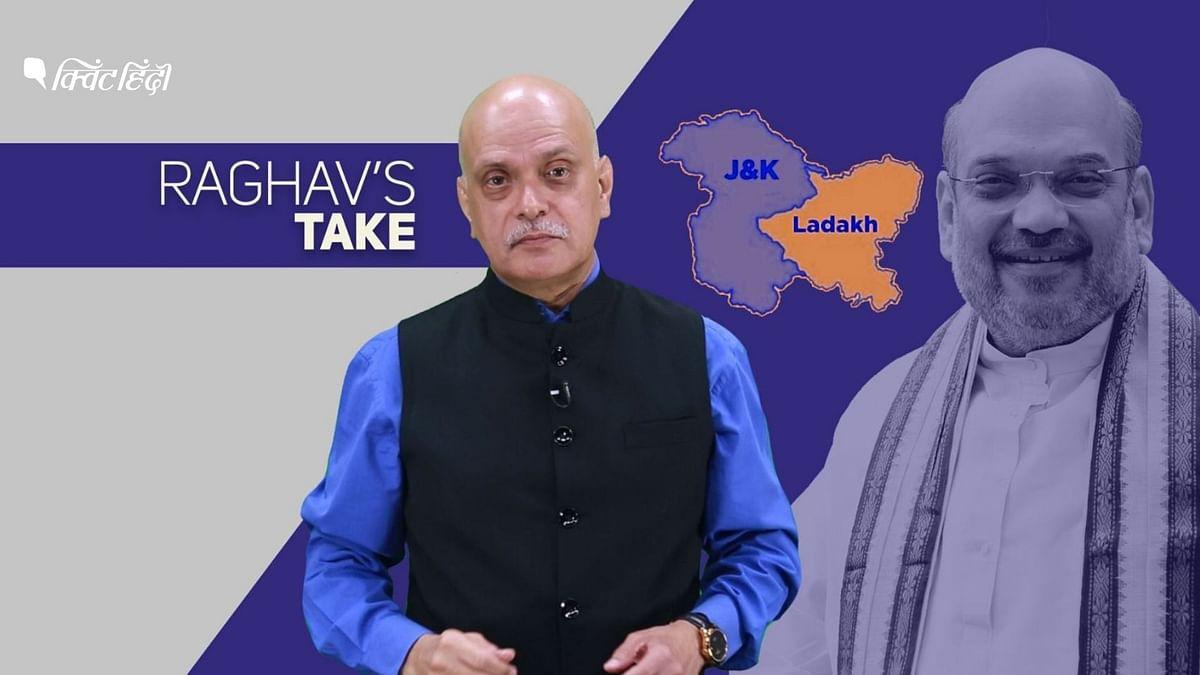 जनमत, तरीका और नैतिकता- इन 3 पैमानों पर कश्मीर का फैसला कितना खरा?