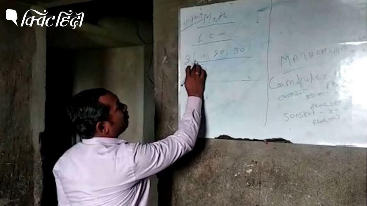 'सरकार ने शिक्षकों के साथ धोखा  किया'