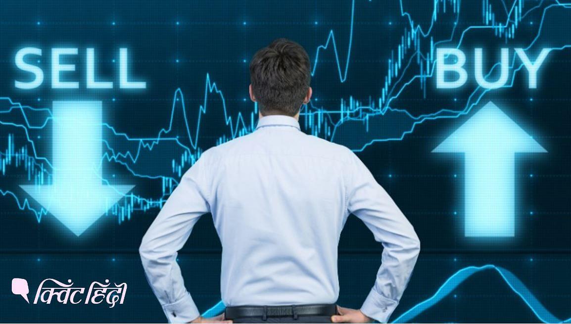 "<div class=""paragraphs""><p>Share/Stock Market Prediction 9 June 2021</p></div>"