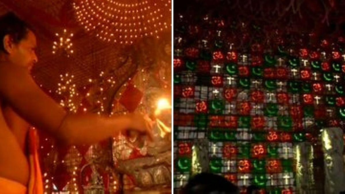 प बंगाल: दुर्गा पूजा पंडाल में बार-बार हो रही अजान, FIR दर्ज