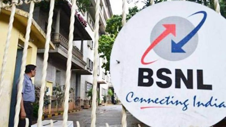 BSNL में 20 हजार की छंटनी का डर, 30 हजार पहले ही हटाए गए-यूनियन