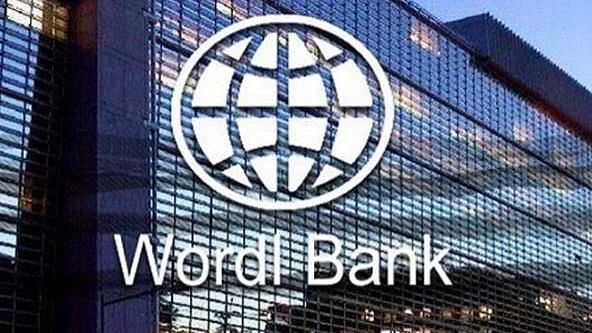 वर्ल्ड बैंक ने गुरुवार को ईज ऑफ डूइंग बिजनेस की रैंकिंग जारी कर दी है