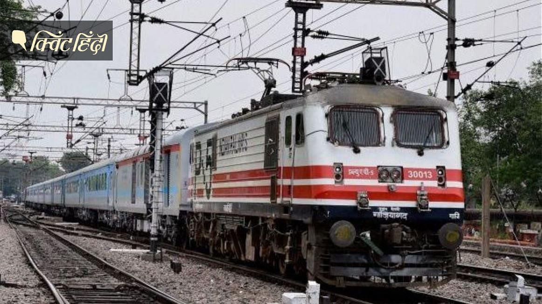 Rajdhani Express Train: राजधानी ट्रेन लिस्ट, चेक करें रूट, टाइमिंग
