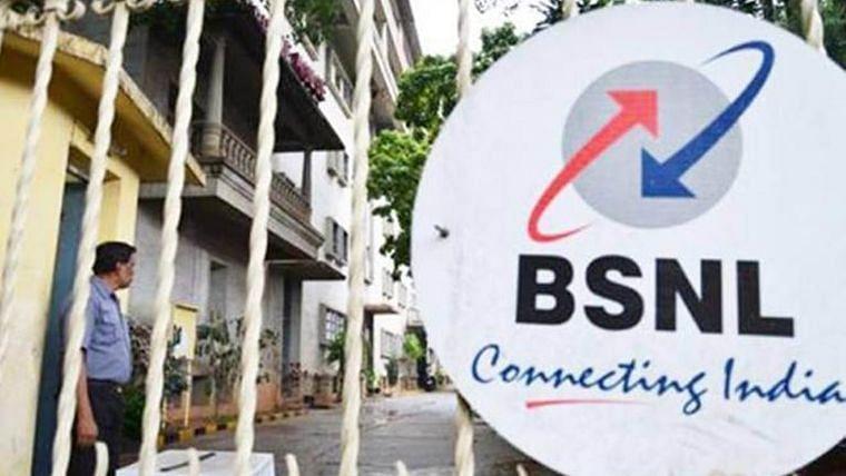 BSNL ने पेश किए चार नए ब्रॉडबैंड प्लान, कीमत ₹449 से शुरू