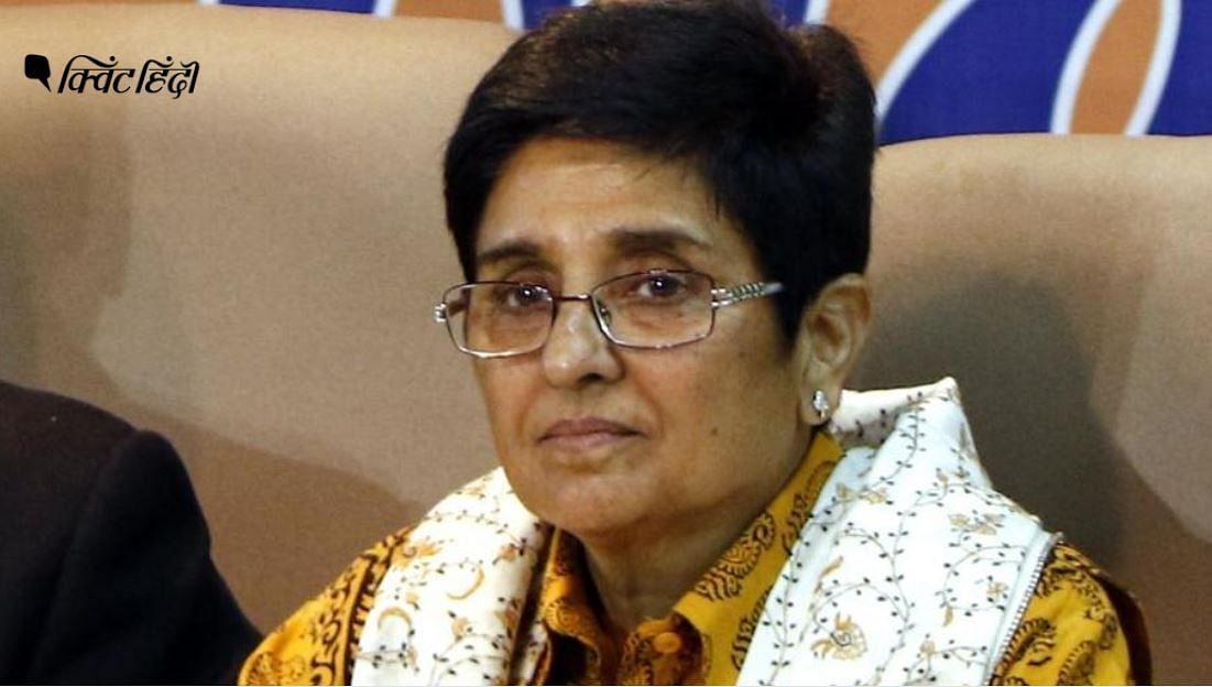 किरण बेदी को उपराज्यपाल पद से हटाया गया, पुडुचेरी सरकार पर संकट