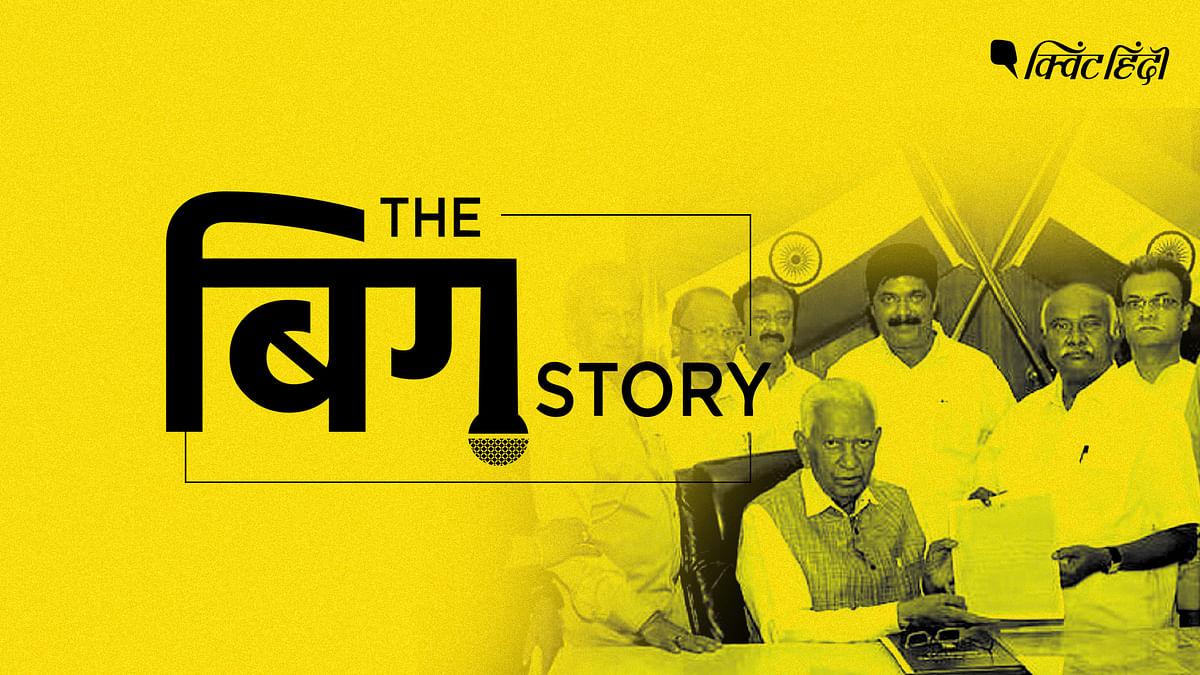 कर्नाटक: क्या राजनीति में नया मोड़ लाएगा SC का फैसला?