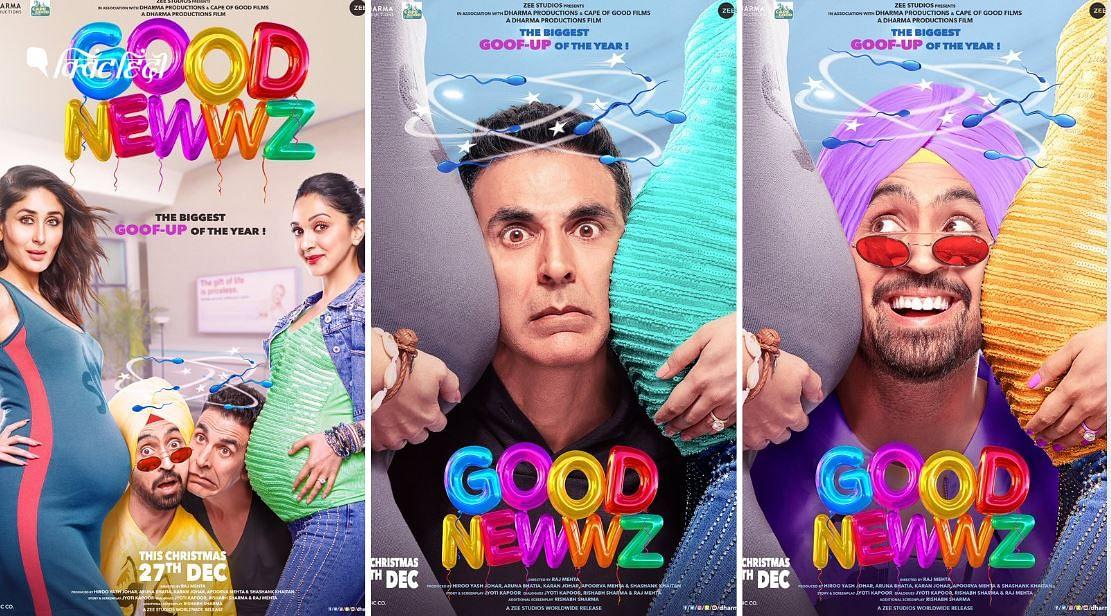 अक्षय कुमार की अपकमिंग फिल्म गुड न्यूज के एक साथ तीन पोस्टर रिलीज किए है