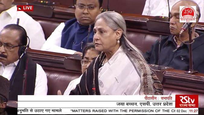 हैदराबाद कांड के आरोपियों पर जया बच्चन- ऐसे लोगों की हो लिंचिंग