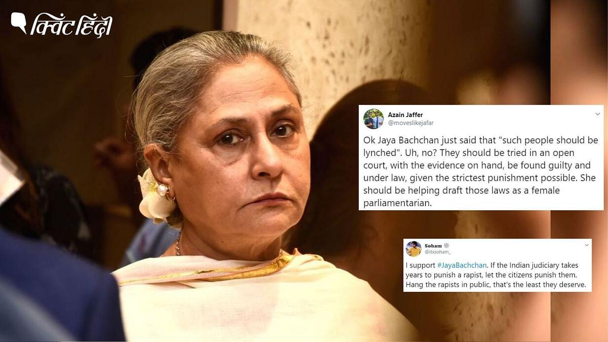 जया बच्चन ने संसद में कही 'बलात्कारियों को लिंच करने' की बात