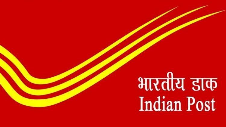 India Post Office Jobs 2020. भारतीय डाक में निकली बंपर नौकरी.