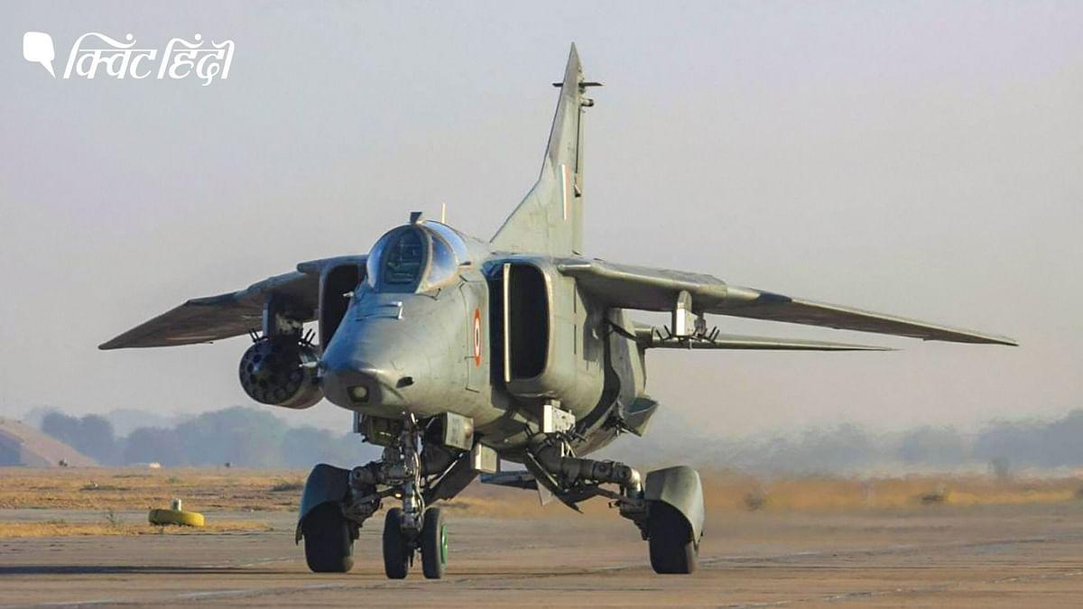 """<div class=""""paragraphs""""><p>लगातार दुर्घटनाओंं का शिकार होते हैं मिग-21 विमान</p></div>"""