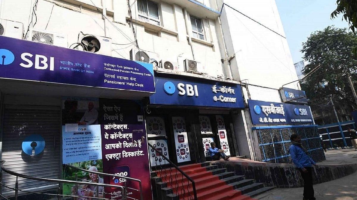 Bharat Bandh के कारण बैंकों की हड़ताल, देखें जनवरी छुट्टी की लिस्ट