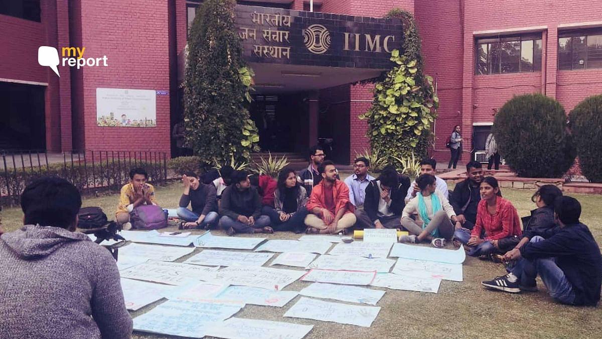 दोगुनी हुई IIMC की फीस, छात्रों की मांग- सस्ती शिक्षा सबका अधिकार