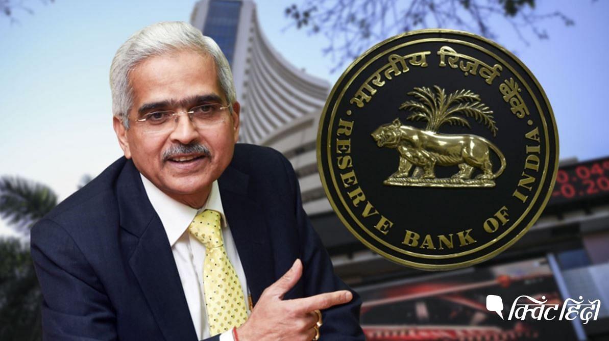 'इकनॉमी पस्त लेकिन बाजार मस्त', क्या हैं खतरे RBI गवर्नर ने बताया